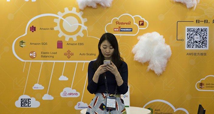 Chine: une plate-forme internet pour lutter contre la désinformation