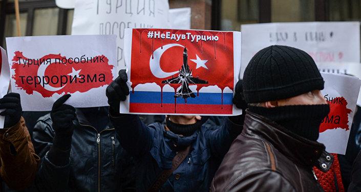 Protestations à Moscou suite à la destruction du Su-24 russe par les forces aériennes turques