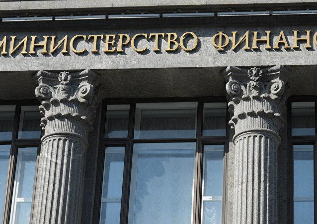 Le ministère russe des Finances