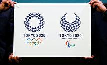Les médailles des JO de Tokyo 2020 réalisées à partir de TV recyclées?