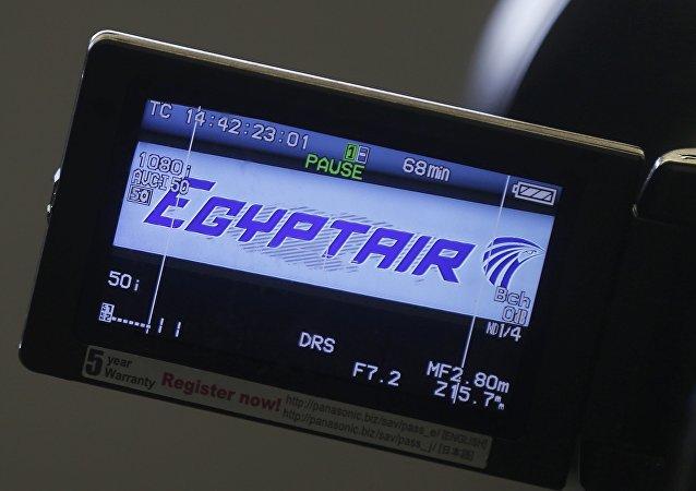 Vol d'EgyptAir: des débris retrouvés au sud de l'île de Karpathos