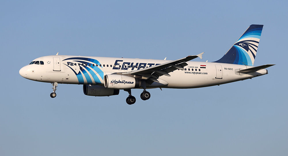 un Airbus A320 d'EgyptAir