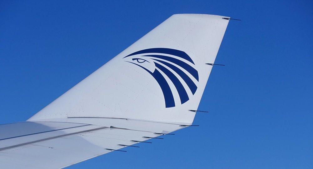 Vol EgyptAir