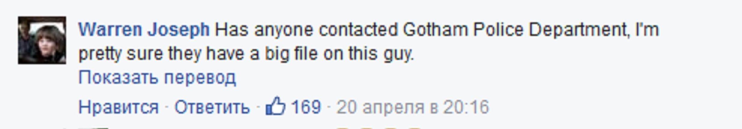 Le commentaire sur la page Facebook de Northamptonshire Police