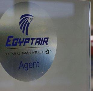Logo de la compagnie aérienne EgyptAir