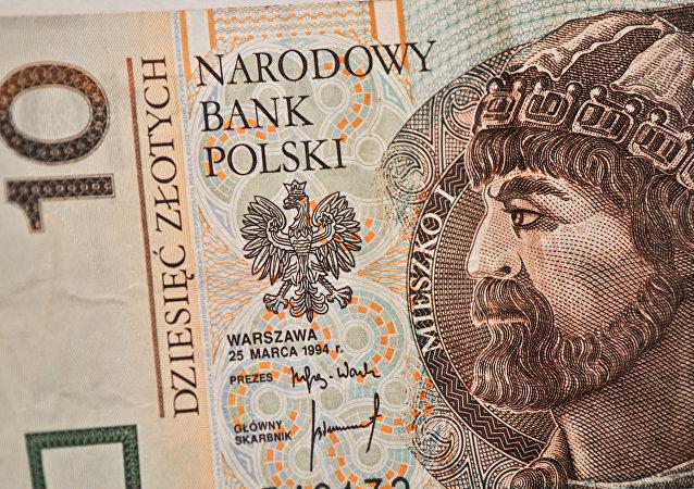 Billet de 10 złotys