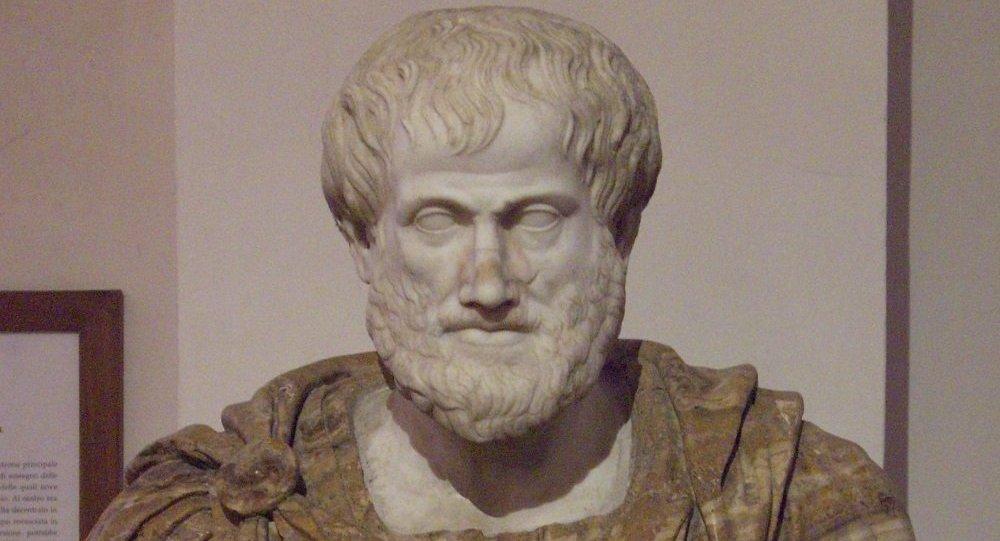 Buste d'Aristote