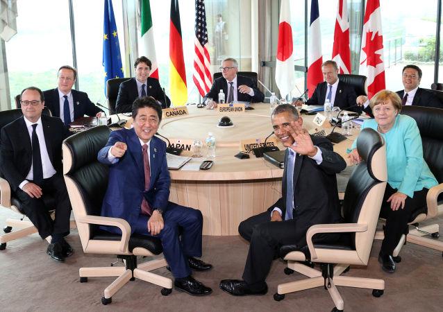 Clôture du sommet du G7 au Japon