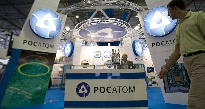 L'Agence fédérale russe de l'énergie atomique (Rosatom)