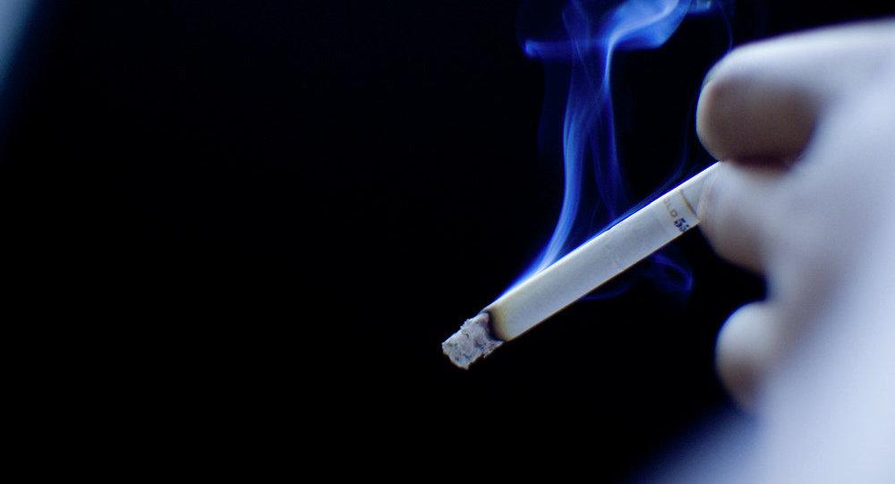 Fumerie