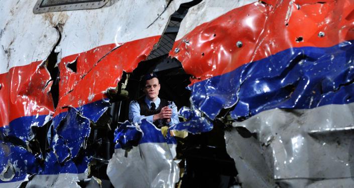Vol MH17: l'enquête basée sur les données de Kiev n'est pas définitive
