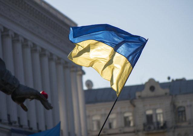 Drapeau ukrainien à Kiev