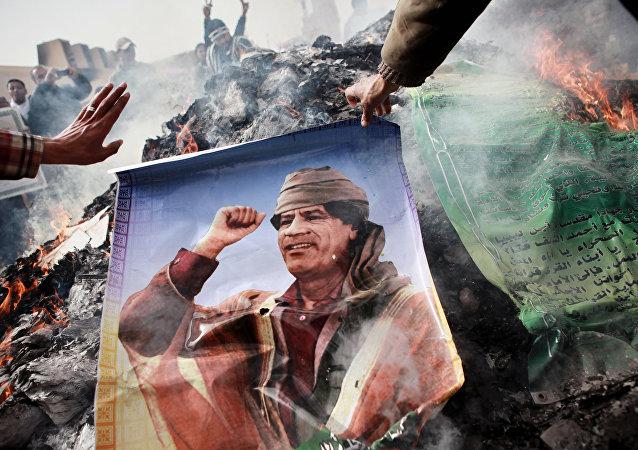 portrait de Mouammar Kadhafi