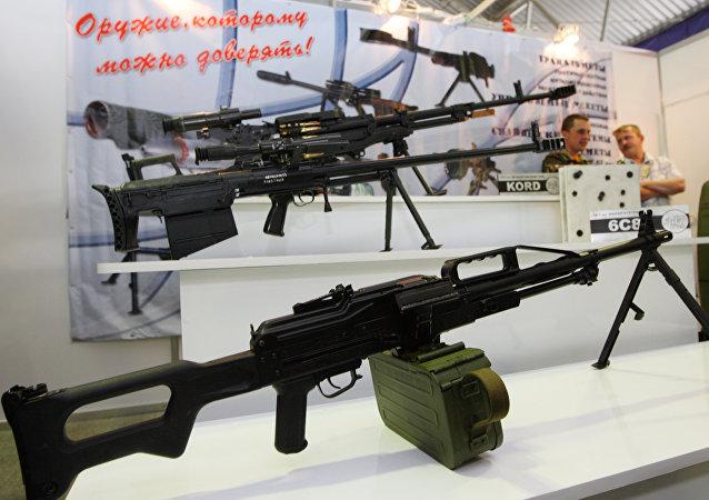 mitrailleuse pour les forces spéciales russes