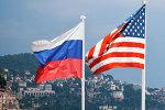 Les drapeaux de la Russie et les États-Unis