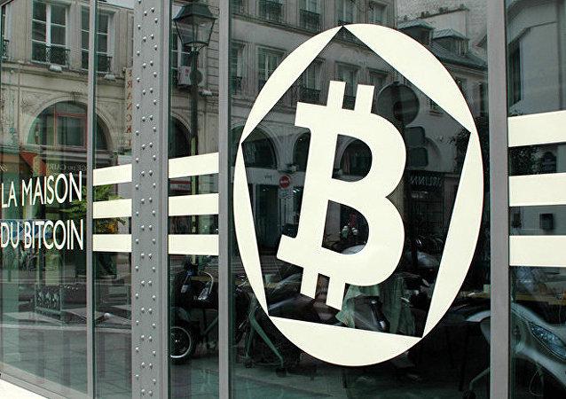 Le cours du Bitcoin s'envole jusqu'à 700 dollars