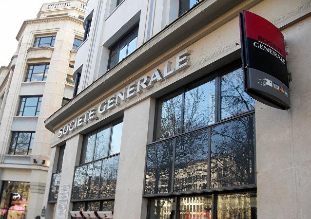La banque Société Générale à Paris