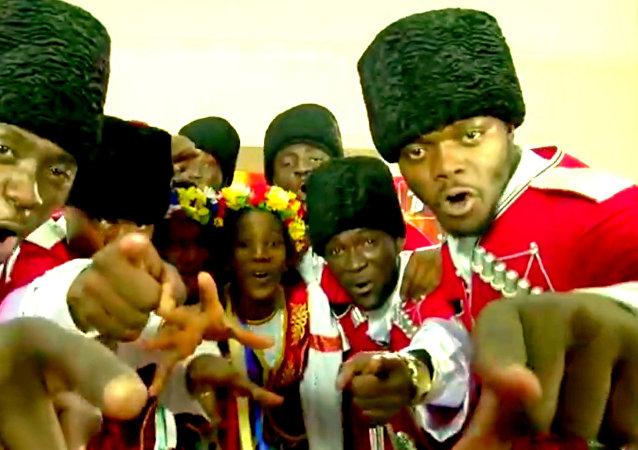 Groupe folklorique Maroussia