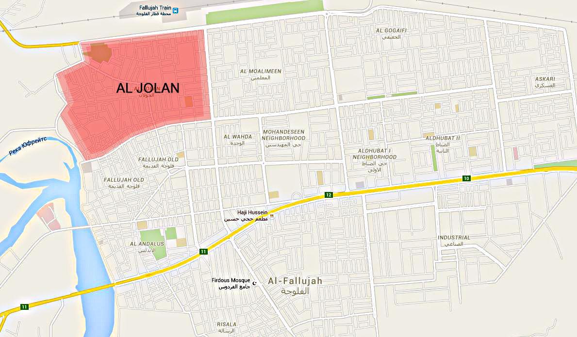 le quartier Al Jolan à Falloujah assiégé toujours par les terroristes de Daech