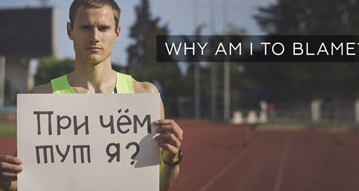 Les athlètes russes interpellent les responsables des JO