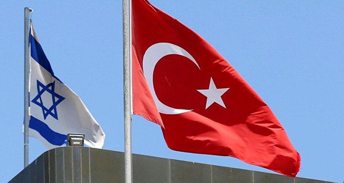 Le drapeau turc et le drapeau israélien