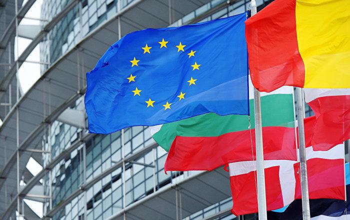 nouvel ordre mondial | Le Parlement européen lance un mécanisme d'application de sanctions contre la Pologne