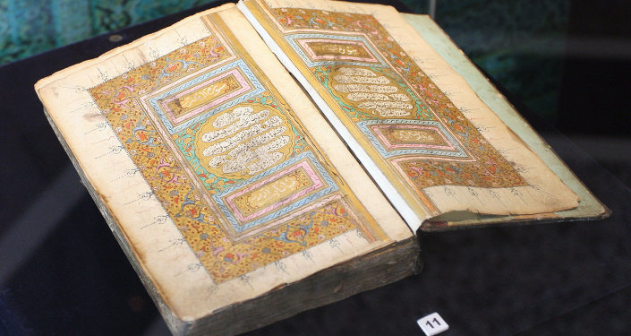 Un Coran manuscrit du 19e siècle