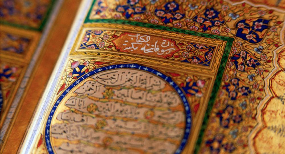 Cet illustrateur qui cherche à rapprocher le Qur'an de la vie américaine