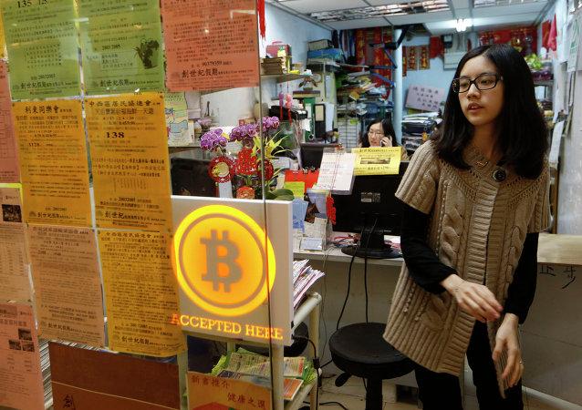 L'emblème du Bitcoin