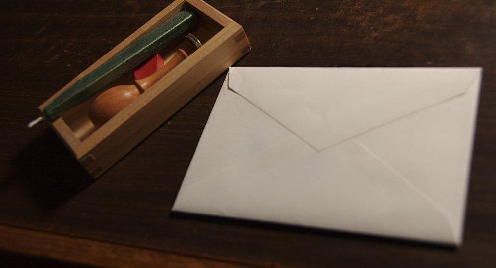 Lettres piégées contre banquiers génévois