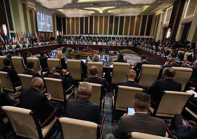 Sommet Europe-Asie en Mongolie