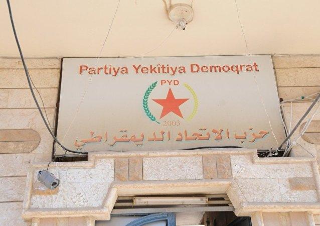 Le parti PYD
