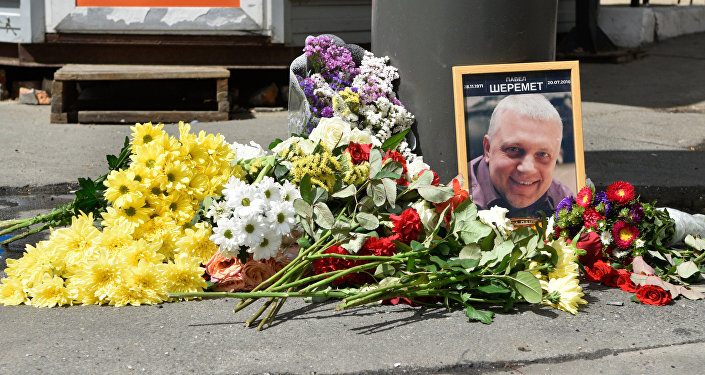 Lieu du meurtre de Pavel Cheremet