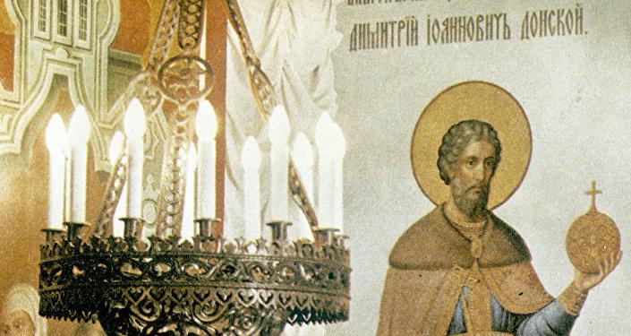 Le prince Dmitri Donskoï
