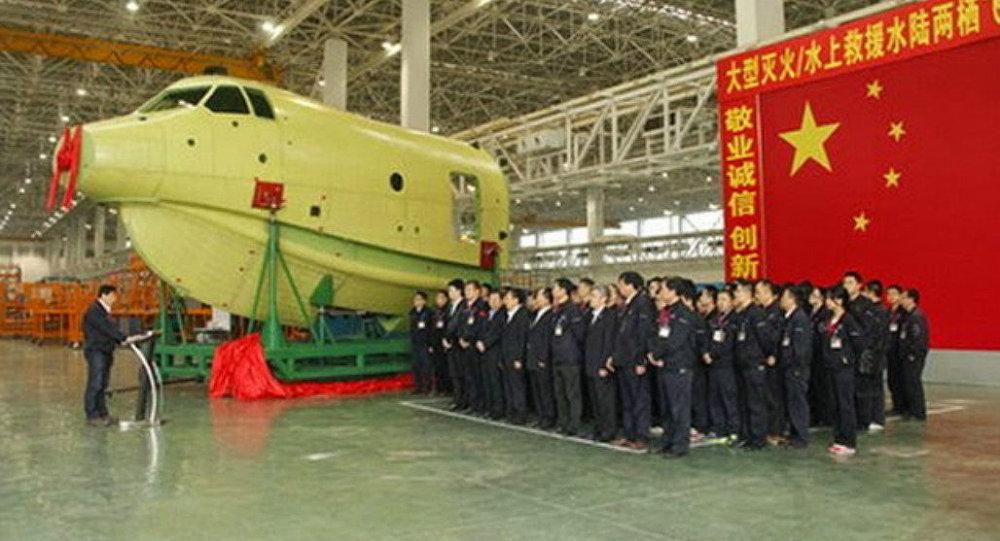 L'avion-amphibie AG-600