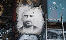Un portrait d' Abu Bakr al-Baghdadi