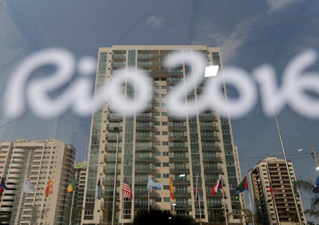 Le village olympique à Rio de Janeiro