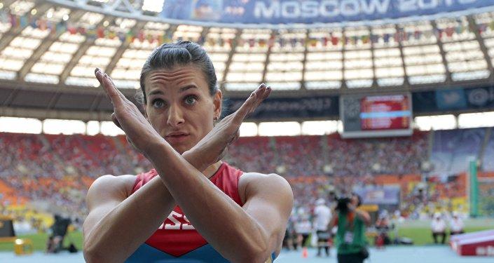 L'actuelle détentrice du record du monde de saut à la perche féminin, Yelena Isinbayeva