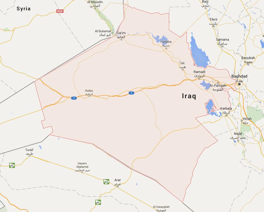 La province irakienne d'Al-Anbar