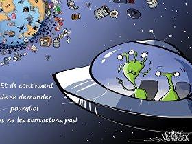 Qui règlera le trafic des satellites inondant l'orbite terrestre?