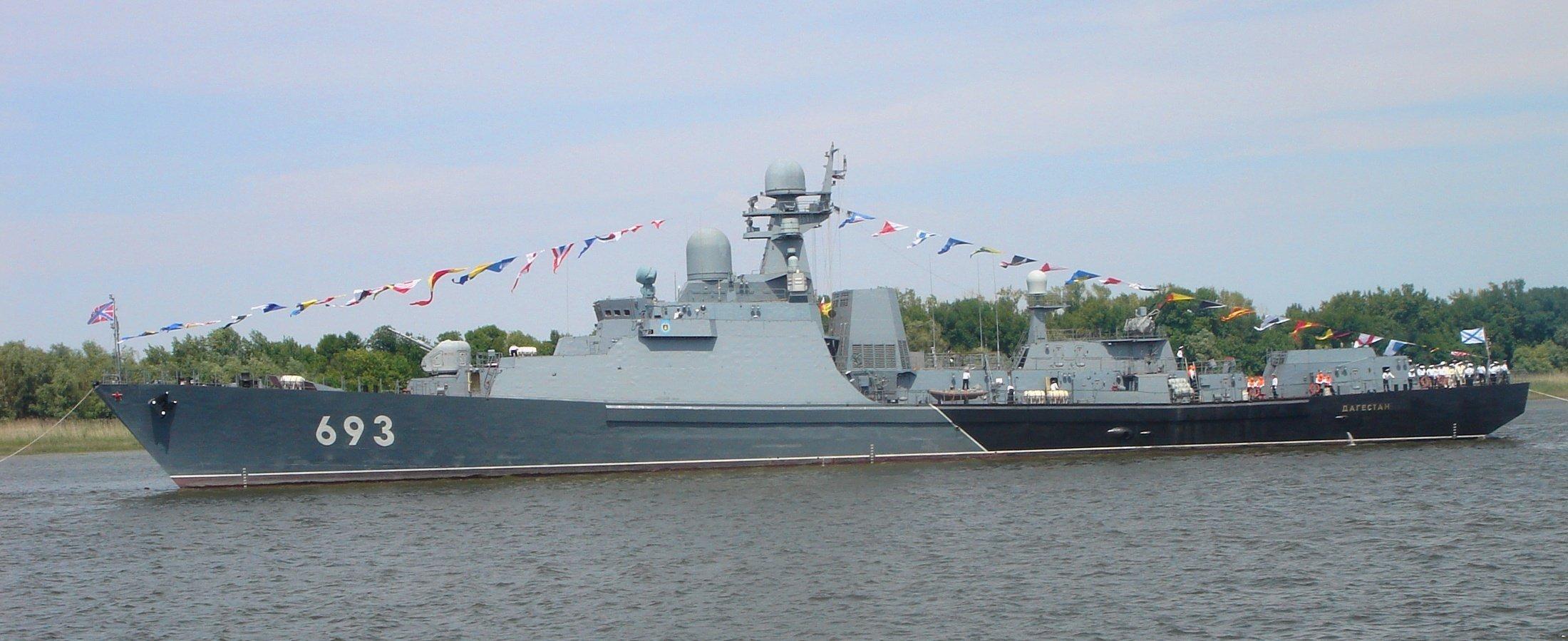 Le navire Daghestan