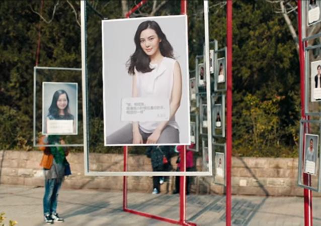 Le marché des célibataires en Chine