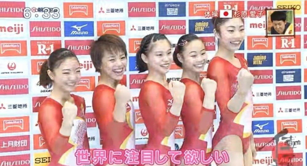 gymnastes japonaises