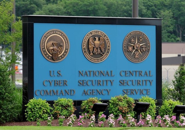 Un signe à l'extérieur du campus de National Security Agency (NSA) à Fort Meade