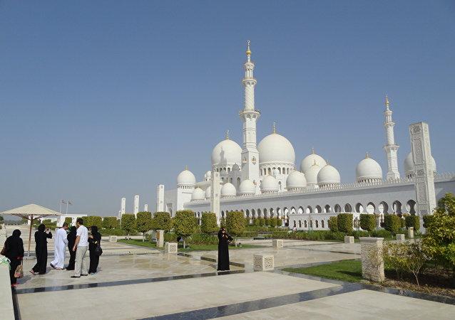 Abou Dhabi