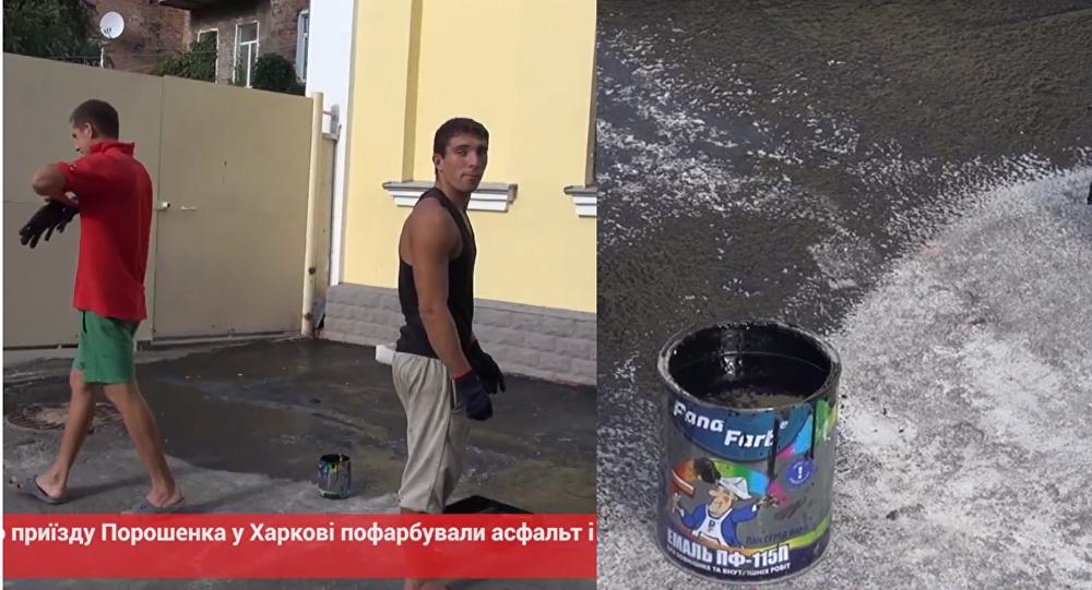 Rafistoler à l'ukrainienne: peinturez-moi cet asphalte avant l'arrivée du président...