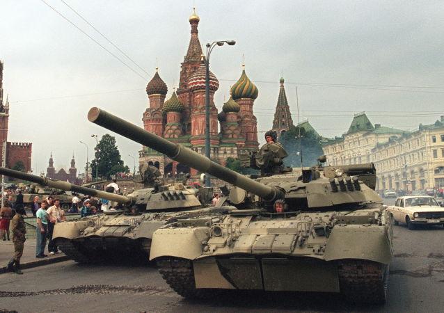 Le putsch de Moscou de 1991