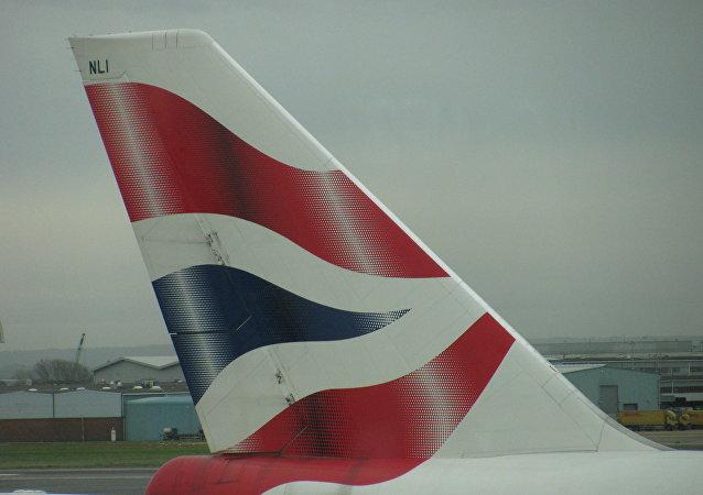 Un Boeing 747 de British Airways à l'aéroport 5 de Heathrow