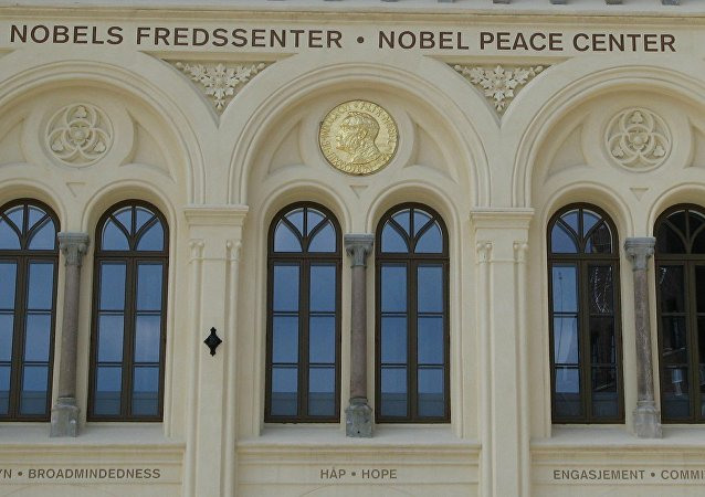 Centre Nobel de la Paix à Oslo