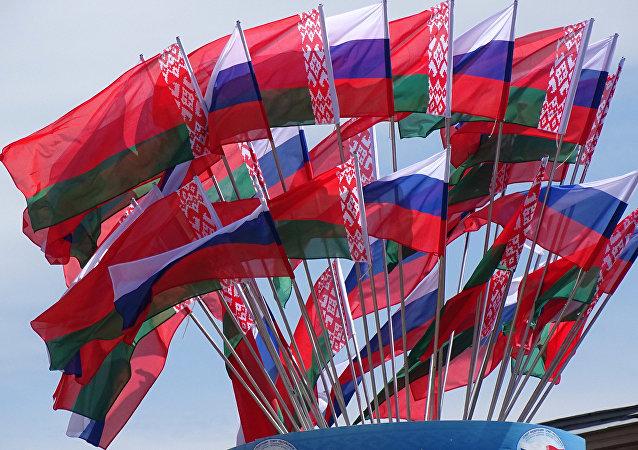 Belarus et russe drapeau